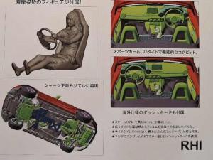 田宫民用拼装模型 1/24 马自达MX-5敞篷车