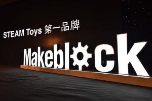 科技教育玩具时代,谁在领军这个新兴市场?